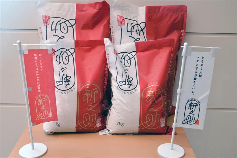 ↑2kgは参考価格1750円で、1kgは972円。紅白のパッケージは祝いやおめでたい「ハレの日のお米」としての格別感を表現し、ロゴは「水引」をイメージしています