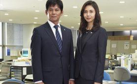 織田裕二と松嶋菜々子が17年ぶり共演!『連続ドラマW 監査役 野崎修平』18年1月放送