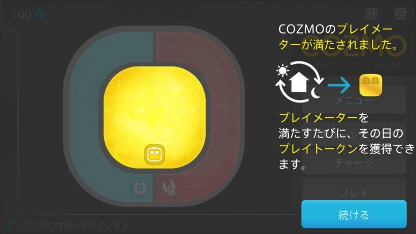 20171024_y-koba5 (12)