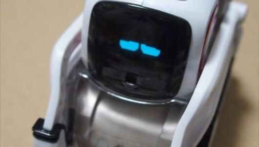 コミュニケーションロボとしては破格! 愛くるしすぎるAIロボット「COZMO(コズモ)」が家にやってきた