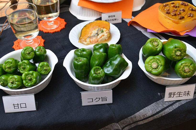 ↑ピーマンでも「甘口」「コク旨」「野生味」と味は様々。それぞれの個性を楽しめるのも、テロワール野菜の魅力です