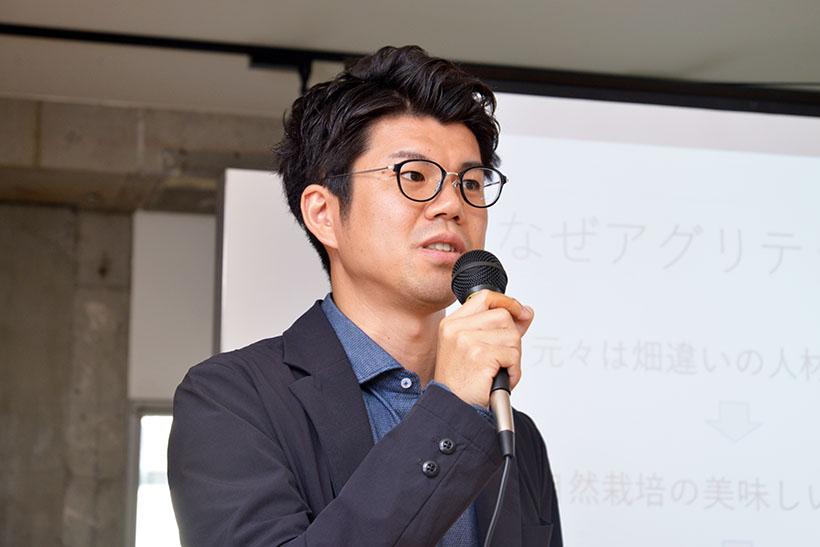 ↑141&Companyの石井昭裕代表取締役