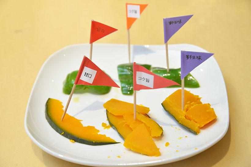 ↑調理したカボチャとピーマンで食べ比べたところ、その違いがはっきりと