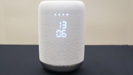 """「Google Home」との違いは""""音質""""! ソニーのAIスピーカーはオーディオ寄りのアプローチで攻める"""