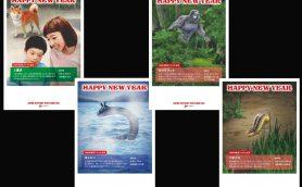 来年は「人面犬」年賀状を送ってみない? プリンターのブラザー工業が「ムー」監修ポストカードデザインを配信!