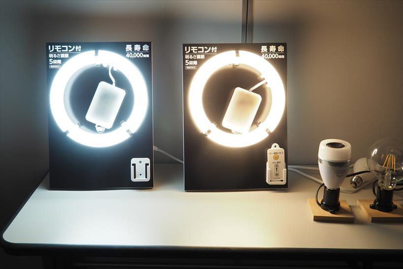 ↑写真は30形×30形相当の昼白色と電球色タイプ(ともにシーリングライト用)。昼白色は最高2700ルーメンと、小型ながらかなり明るいです