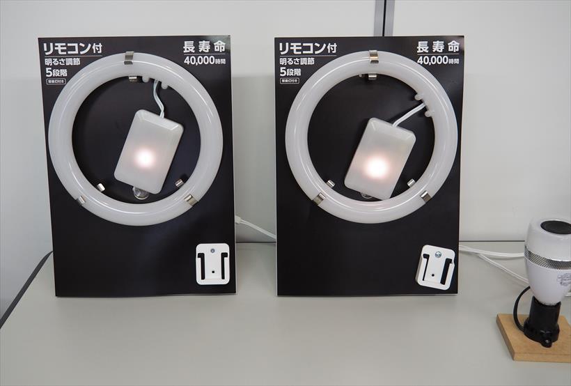↑中央の変圧ボックスに常夜灯機能を内蔵
