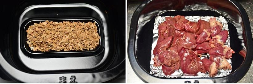 ↑くん製容器にウッドチップを入れ、アルミホイルを巻いたくん製用の網に食材を載せる