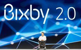 サムスンの新AIアシスタント「Bixby 2.0」はSiriやCortana、Alexaとどこが違うのか?