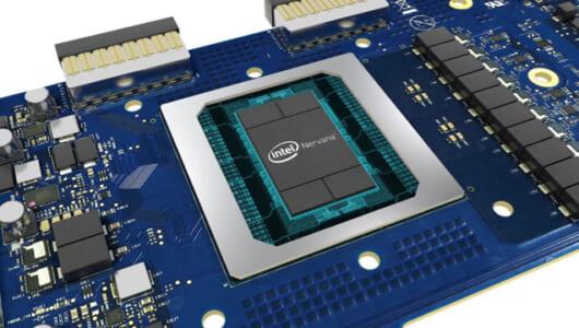 ニルヴァーナではなくNervana! インテルのAI向け新プロセッサーは「2020年までにAIのパワーを100倍にする」