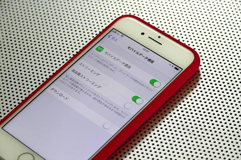 ↑Apple Watchで消費した通信量はiPhoneから確認可能