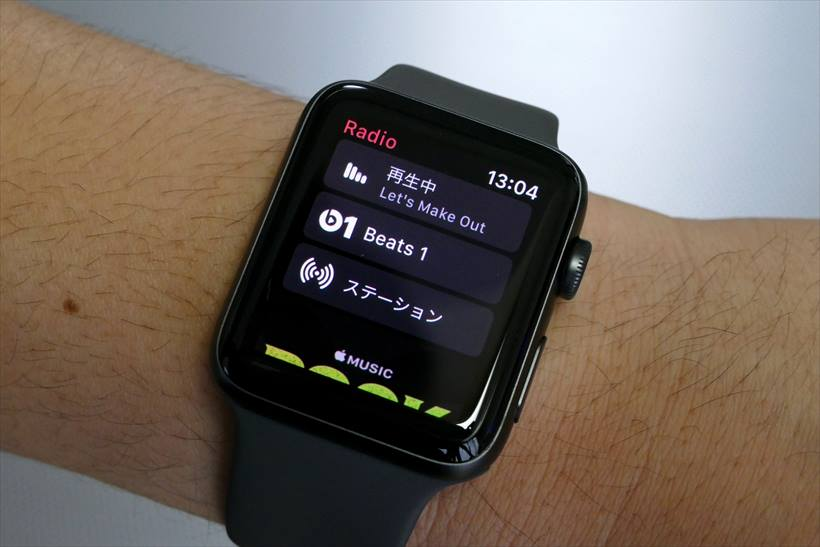↑Radioを起動した画面。Apple Musicを契約していなくともBeats 1は聴ける