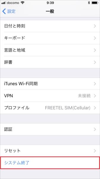 20171026_y-koba1_iPhone (2)