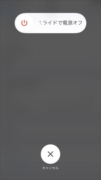 20171026_y-koba1_iPhone (3)
