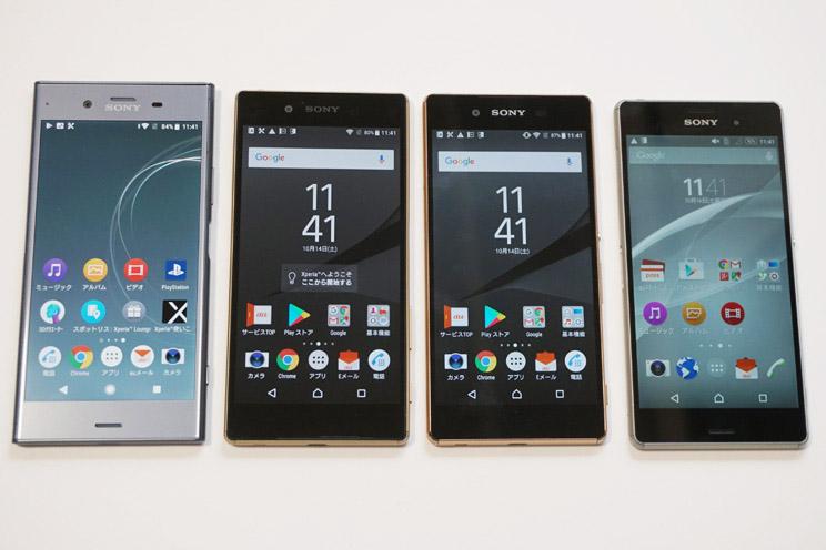 ↑左からXZ1、Z5、Z4、Z3