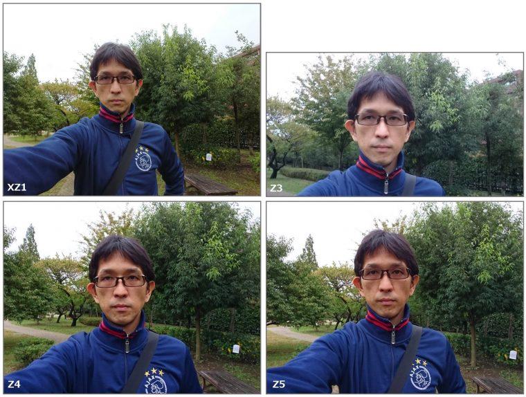 ↑フロントカメラで自分撮り。Z3と比べてXZ1は圧倒的に背景が広く写し込めるようになった点に要注目だ。これは買い換えたくなる