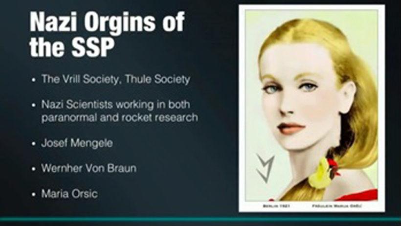 マリア・オルシックに酷似した女性がSSPにも関与していた?