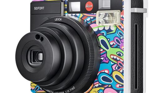 ライカのインスタントカメラがリモランド柄に! ライカ ゾフォート LimoLand by Jean Pigozzi