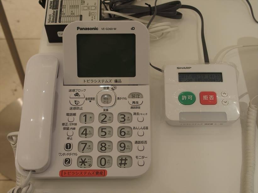 ↑迷惑電話を遮断する「トビラフォン」。実売価格は1万1880円