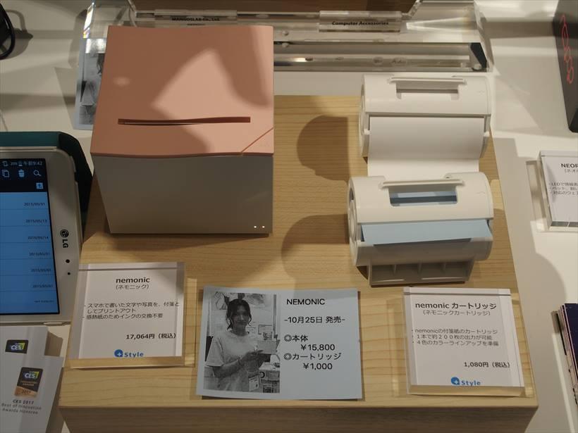 ↑付せんメモプリンター「memonic」。実売価格は1万7064円。