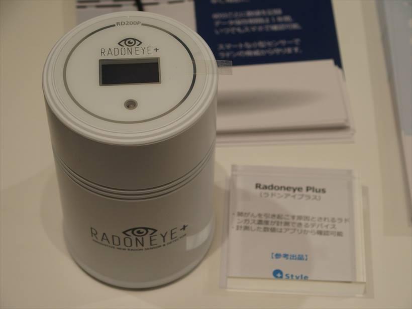 ↑Smaert Radonガスセンサー「Radoneye Plus」。価格は未定