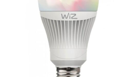 スマート電球にも価格破壊の波ーーWiz Connected Lightsが照らす「光を選ぶ」暮らし