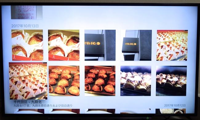 iPhoneやiPadの「iCloudフォトライブラリ」をオンにして、写真や動画をiCloud上にアップロードしよう。