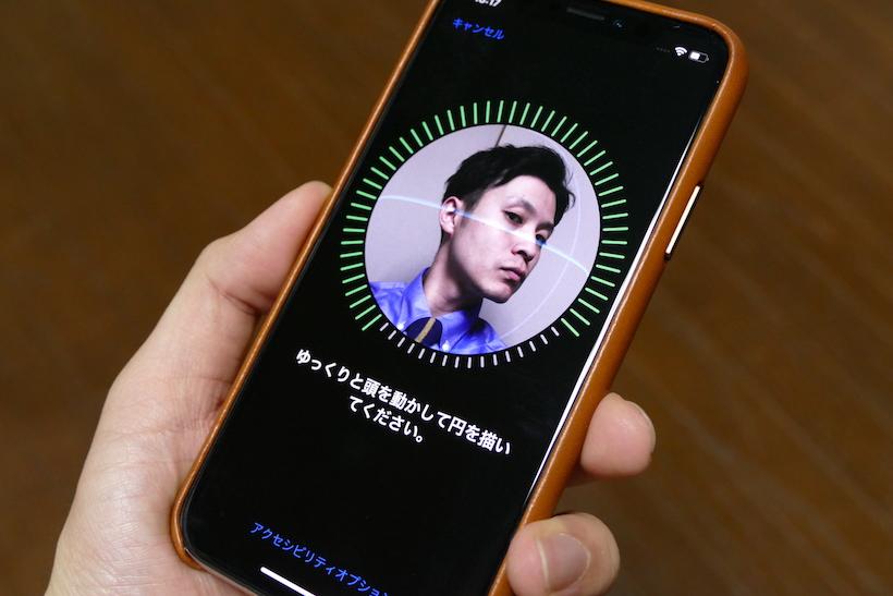 ↑Face IDの登録画面。画面を見ながら顔の角度を変えていく。一周分、円が緑色になるようにゆっくりと首を回そう。赤外線カメラとドットプロジェクタにより立体的な情報が登録される