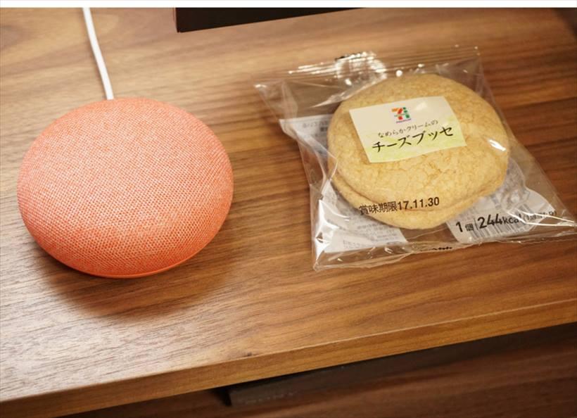 ↑チーズブッセとサイズを比較。かたちも似てる