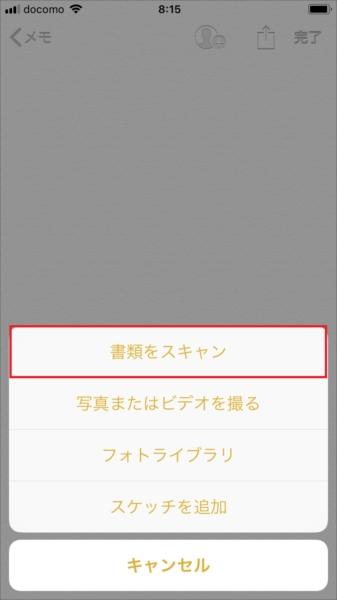 20171031_y-koba6 (2)