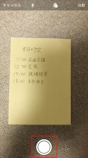 20171031_y-koba6 (3)