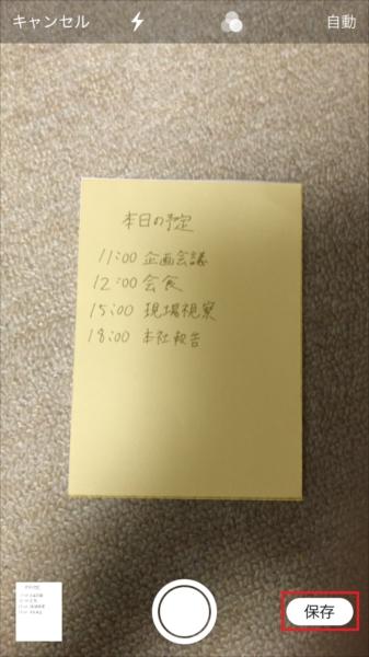 20171031_y-koba6 (4)