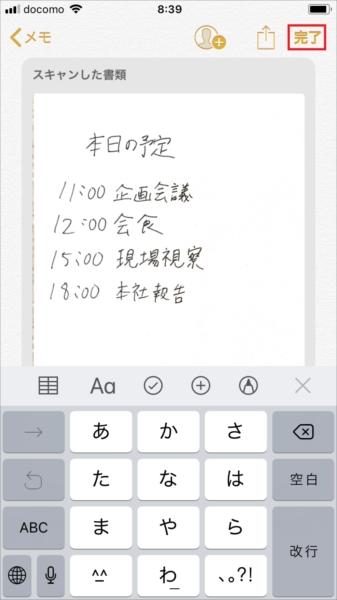 20171031_y-koba6 (5)