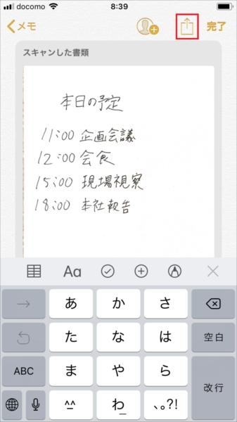 20171031_y-koba6 (6)