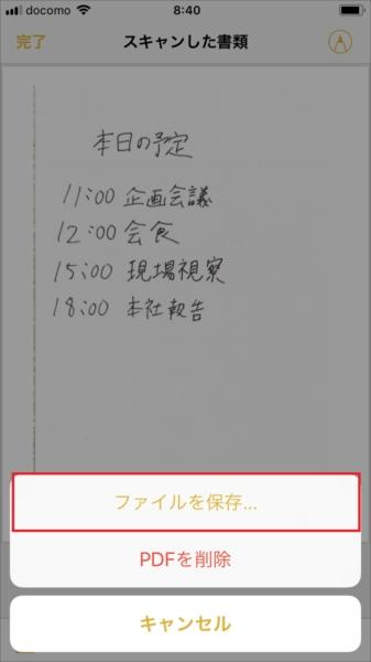 20171031_y-koba6 (9)