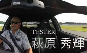 【動画】トヨタGAZOO レーシング・カンパニーが放つ新スポーツカーシリーズ「GR」とは?