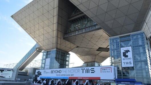 東京モーターショー2017は、10月28日(土)から一般公開がスタート!
