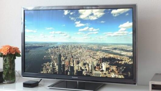 家でのんびりしたい日には「Apple TV 4K」があればいい