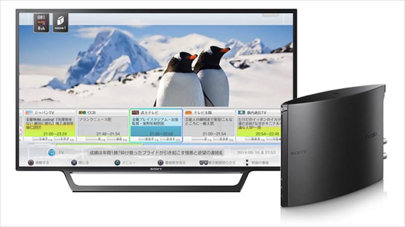 ↑ソニー・インタラクティブエンタテインメント「nasne」(ナスネ)。地デジ・BS・110度CSのチューナーと1TBのハードディスクを搭載したレコーダーで、実売価格は2万3760円