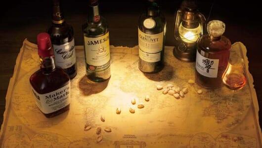【保存版】世界5大ウイスキー、初心者は何から飲めばいいの? 最初の1本と2本目以降を選んでみた!