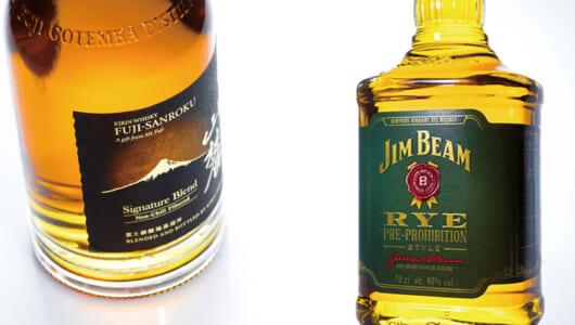 【保存版】超有名ウイスキーの「定番銘柄」と「別銘柄」、どこが違う? 特徴を比べた