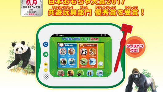 次世代知育玩具はクリスマスプレゼントに最適? Amazonおもちゃランキング(11月7日付け)