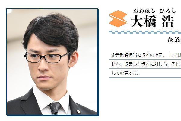 出典画像:日曜劇場『陸王』 TBS公式サイトより
