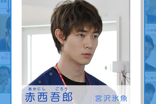 出典画像:金曜ドラマ「コウノドリ」TBSテレビ公式サイトより
