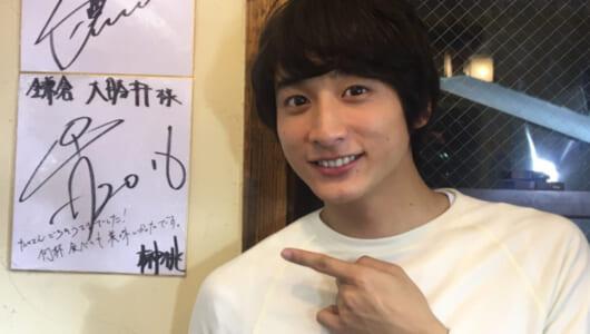 『奥様は、取り扱い注意』広末涼子を誘惑する可愛い系イケメン・小関裕太に視聴者はメロメロ!