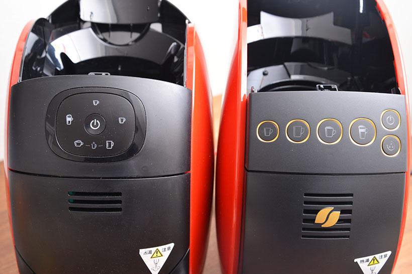 ↑右が新型。大きく変わったのは操作ボタンの部分です