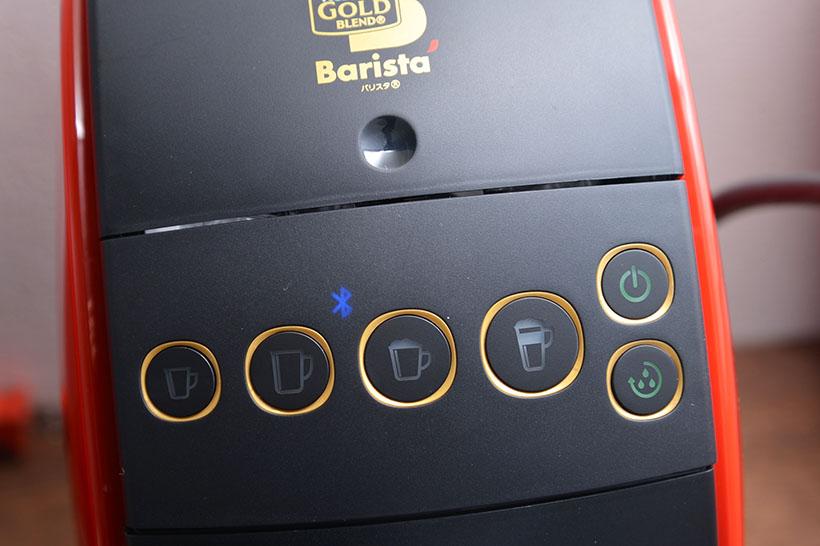 ↑ボタンは大きくなり、配置も横並びに。リンス(すすぎ)ボタンが追加され、Bluetooth®にも対応