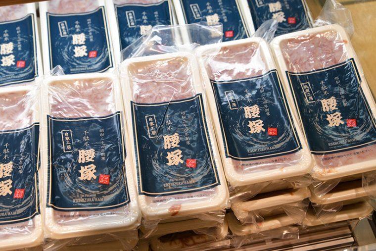 ↑千駄木腰塚の「コンビーフ」1944円