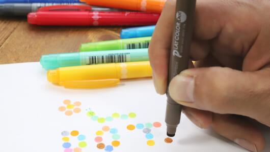 ビジネスマンの目からウロコ! 女子高生のカワイイ水玉ペンに意外な使い道があった