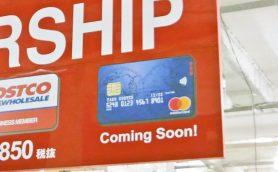 コストコが発表した新提携カードって、ぶっちゃけどう? コストコライフ編集部がメリットとデメリットを解説